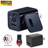 Buy cheap Home covert usb spy power adapter camera baby monitors camera  made in China factory from wholesalers