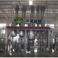 Buy cheap Falling Film Evaporator for Juice from wholesalers