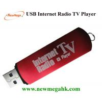 Buy cheap USB2.0 Internet Radio TV Player from wholesalers