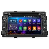 Buy cheap Dual Core Car Stereo Sat Nav / Car GPS Navigator For Kia SORENTO from wholesalers