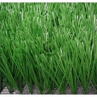 Buy cheap professional 50mm height uv resistance artificial turf for football pitch from wholesalers