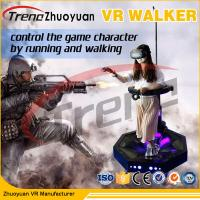 Buy cheap Combat Flight Gun Shooting Virtual Reality Simulator Treadmill For Shopping Centre from wholesalers
