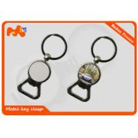 Buy cheap Customized Printed Sublimation Keychain Blanks For Advertising Gifts from wholesalers