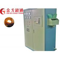 Buy cheap High Durability Rolling Mill Furnace Fine Finish With No Whistling Noise from wholesalers