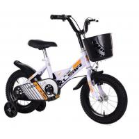 Buy cheap Children's bicycle wholesale 3 years old girls and boys baby bicycle 4-6 years old baby carriage 12/14 inch kids bicycle from wholesalers