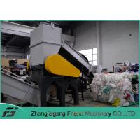 Buy cheap PP Food Grade Material PET Plastic Recycling Line For Fast Food Container from wholesalers