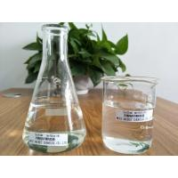 Buy cheap Sodium Methoxide Synthesis Colorless To Pale Yellow Viscous Liquid product