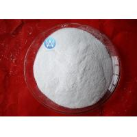 Buy cheap Pharmaceutical Raw Steroid Powder Triamcinolone Acetonide 21- Acetate 3870-07-3 product