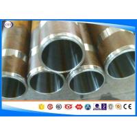 Buy cheap E470 1.0536 / 20MnV6 Seamless Steel Pipe for Hydraulic Cylinder Low Alloy Hollow Bar from wholesalers