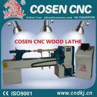 Buy cheap Higher speed Powerful automatic bench wood lathe price for sale from wholesalers