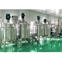 Buy cheap Electric Control Cosmetic Mixer Machine , Hand Cream High Shear Homogeniser from wholesalers