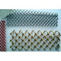 Buy cheap Stainless Steel Chain Link Ring Chainmail Decorative Mesh from wholesalers
