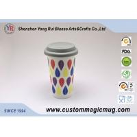 Buy cheap Temperature Sensitive Printed Starbucks Ceramic Mug With Lid And Sleeve from wholesalers