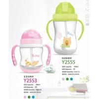 Buy cheap 2018 Best Selling Baby Trainer Cup/Baby sippy cups/Baby trainning cups/Plastic first cups from wholesalers