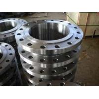 Buy cheap Carbon steel flange from wholesalers