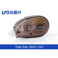 Buy cheap Safety Office & School 8mm*12m Adhesive Glue Tape Roller Unrefillable from wholesalers