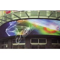 Buy cheap Waterproof P10 Outdoor Curved LED Display , Led Advertising Displays from wholesalers