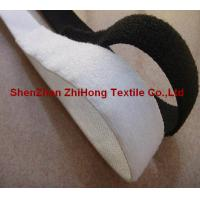Buy cheap High stretch breathable Weave deformation yarn elastic hook and loop fastener tape product