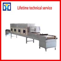 Buy cheap Continuous Belt Type Frozen Food Thawing Machine , Microwave Thawing Equipment from wholesalers