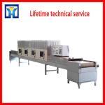 Buy cheap Lemon Slice Shrimp Microwave Vacuum Drying Equipment from wholesalers
