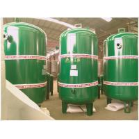 Buy cheap 400 Gallon Heavy Duty Vacuum Receiver Tank Steam Boiler Pressure Vessel from wholesalers