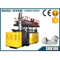 Buy cheap Child Horse Toy Plastic Chair Making Machine / Blow Molding Equipment from wholesalers