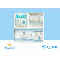 Buy cheap Breathable Organic Eco Disposable Nappies PE Backsheet With PP Tape from wholesalers