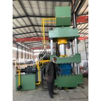 Buy cheap Stainless Steel Water Tank Hydraulic Press Equipment With 3 Sizes Dies from wholesalers