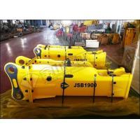 140mm Chisel Hydraulic Rock Breaker Silence Type For Komatsu PC220 Excavator