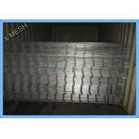 Buy cheap Black Square Welded Wire Mesh Concrete Reinforcement SL62 Anti Corrasion from wholesalers