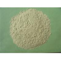 Buy cheap Bread Additives Guar Gum Powder Pure Guar Thickener 6000 - 6500 mpa.s from wholesalers