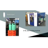 Buy cheap Single Die Head Extrusion Molding Machine , Security Extruder Blowing Machine from wholesalers