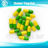 Buy cheap Size 00 empty vegetarian capsules from wholesalers