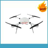 Buy cheap custom light weight rainproof carbon fiber quadcopter frame MF4-1000 from wholesalers