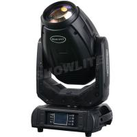 Buy cheap Changeable Color Stage Moving Head Lamp , Dj Moving Heads 2200 Hours Lifespan from wholesalers