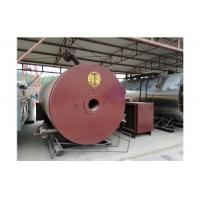 Buy cheap 1.0MPa Hot Oil Boiler Environmental  Internal Combustion  Energy Saving from wholesalers