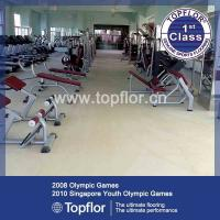 Buy cheap 8.0mm Gym Sports Floor Carpet Fitness Floor from wholesalers