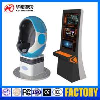 Buy cheap factory supplier 360 Degree 1 seat egg VR Cinema Simulator 9D VR Virtual Reality equipment experience from wholesalers