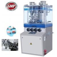 Buy cheap High Speed Tablet In Tablet Compression Machine With 26 Stations Punches Dies product