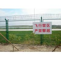 Buy cheap Anti Climb / Cut Security Barbed Wire Fencing Gal / Spray Painted 50x100mm Mesh from wholesalers