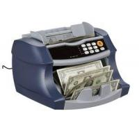 Buy cheap Currency counting machine product