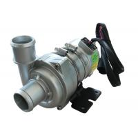 Buy cheap 24VDC 130W - 250W Auto Electric Water Pump For Electric Bus / PHEV Vehicles Coolant Circulation,fuel cell cooling pump from wholesalers