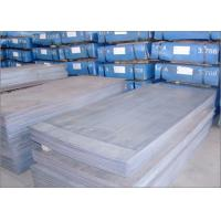 Buy cheap Machinery Structural ASTM Mild Steel Plate grade A36 Steel Sheet for construction from wholesalers
