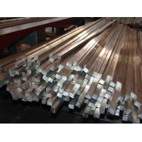 Buy cheap Hot Rolled Carbon 303 Stainless Square Steel Rod , Metal Square Bar from wholesalers