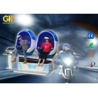 Buy cheap Electric System VR Game Machine / Virtual Reality Egg Chair With Wireless PAD game control product
