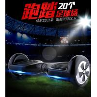 Buy cheap Portable 2 Wheels Self Balance Mini Segway Scooter Smart Drifting Skateboard from wholesalers