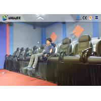 Buy cheap Amusement Park 5D Small Cinema Genuine Leather Chairs for Theater Mobile Cinema product