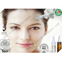 Buy cheap Pharmaceutical Raw Materials Hyaluronic acid Gel Anti-wrinkle Cas : 9004-61-9 from wholesalers
