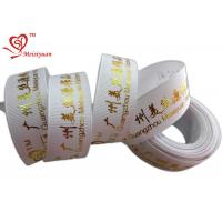 Buy cheap 25mm thick grosgrain Hot stamping ribbon printed With Gold Logo from wholesalers