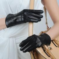 Buy cheap women PU man made leather hand gloves from wholesalers